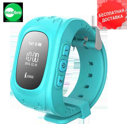 Умные часы-телефон с GPS для детей Wonlex Q50 купить в Киеве. Низкие ... 2ddb19deaf5bf